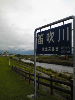 10/07 甲府「桜座」〜石和温泉散歩